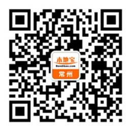 常州天气预报(6.20)