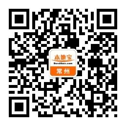 常州江南环球港海洋馆