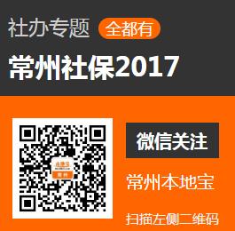 江苏省社保卡网上自助申办指南