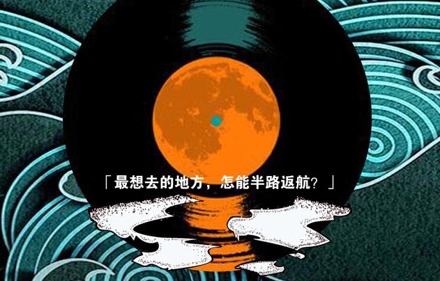 2017长江国际音乐节门票