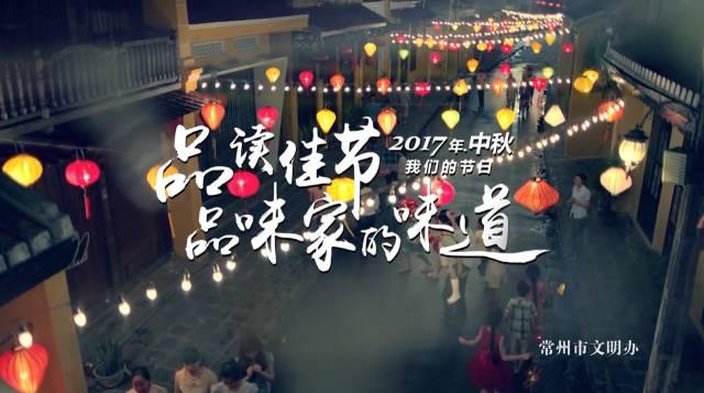 2017常州溧阳燕山公园毅行(持续更新)