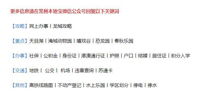 2018江苏省政府人事任免名单
