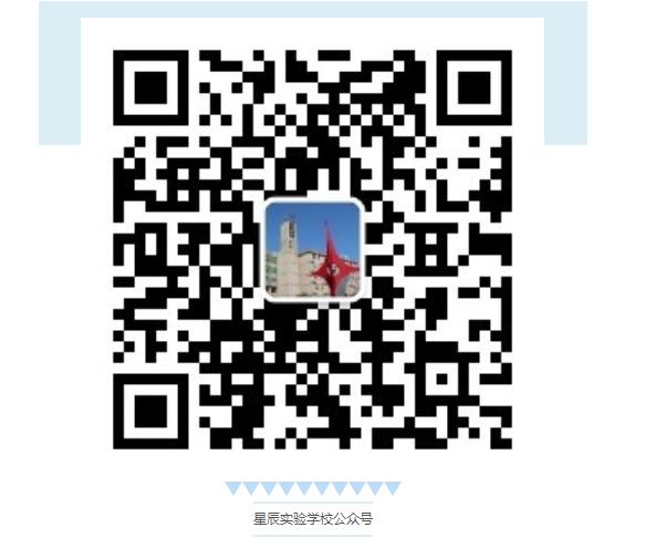 2019年常州武进区小学秋季招生简章汇总(持续更新)