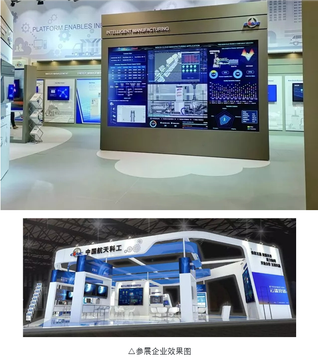 2019世界工业和能源互联网博览会重点企业 参展内容