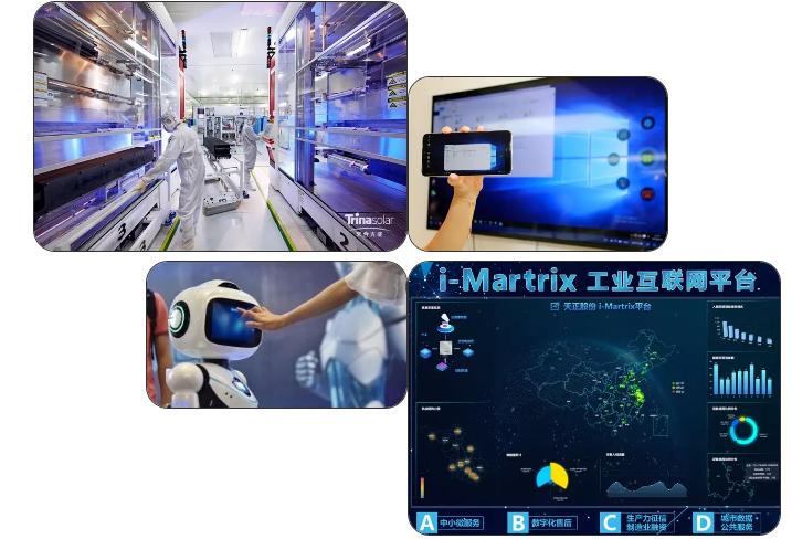 2019世界工业和能源互联网博览会五大亮点