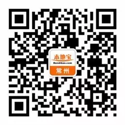 2019常州赏梅攻略(地点+交通)
