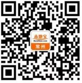 2019年常州溧阳宋团城灯会交通指南