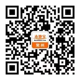 2019常州春节活动汇总(持续更新)