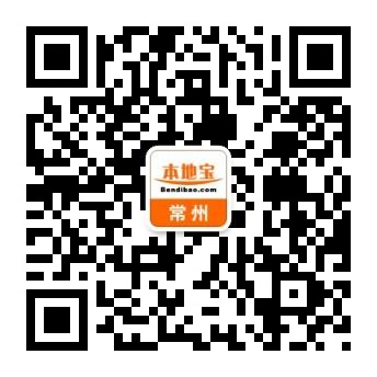 2019常州红梅公园梅花节(时间+攻略)
