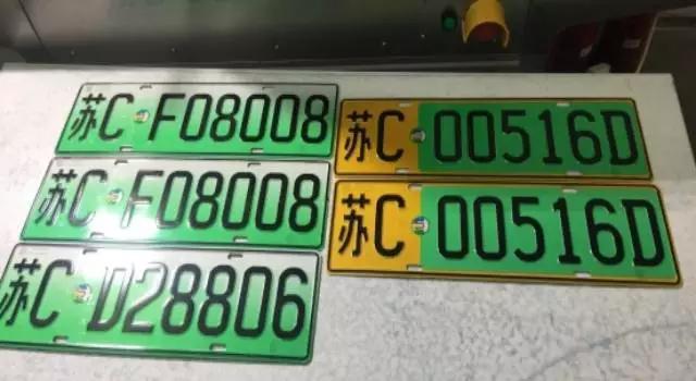 徐州新能源车牌申领指南(条件+流程)