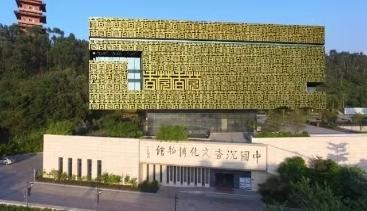 2018东莞沉香博览会参观指南