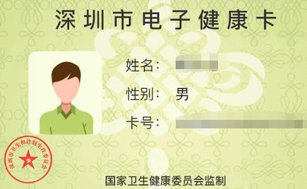 深圳电子健康卡申请指南(看病用处多。?></a>             <em>                 <span></span>                 <a>深圳电子健康卡申请指南(看病用处多。?/a>             </em>         </li>              <li id=