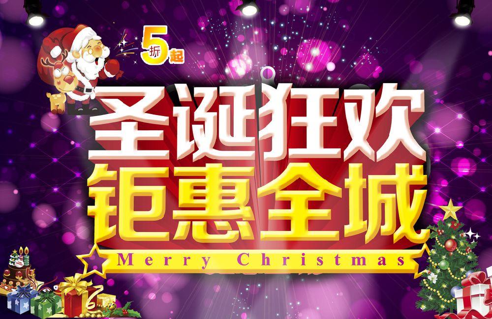 2018香港圣诞折扣活动全汇总!这个圣诞尽情买~