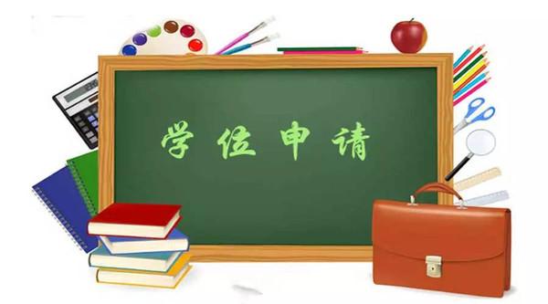 深圳各区学位申请政策变动情况汇总