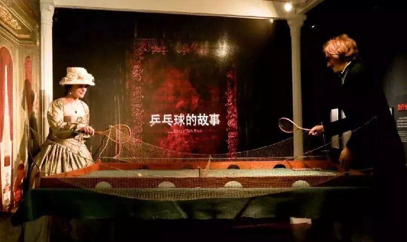 上海国际乒联博物馆即日起可预约参观