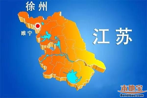 2018徐州主城区最新规划