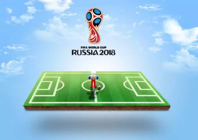 2018俄罗斯世界杯赛程表一览