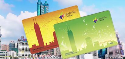 深圳通公交险免费领取 最高可获保100000元