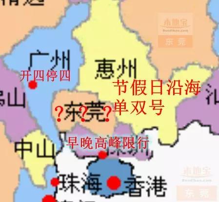 2019惠州单双号限行规定(附限行区域)