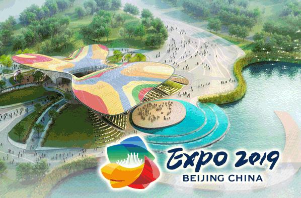 2019年北京世園會28日開幕 最全探園攻略來了!