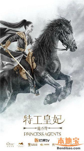 电视剧特工皇妃楚乔传剧情介绍(1-45集)大结局