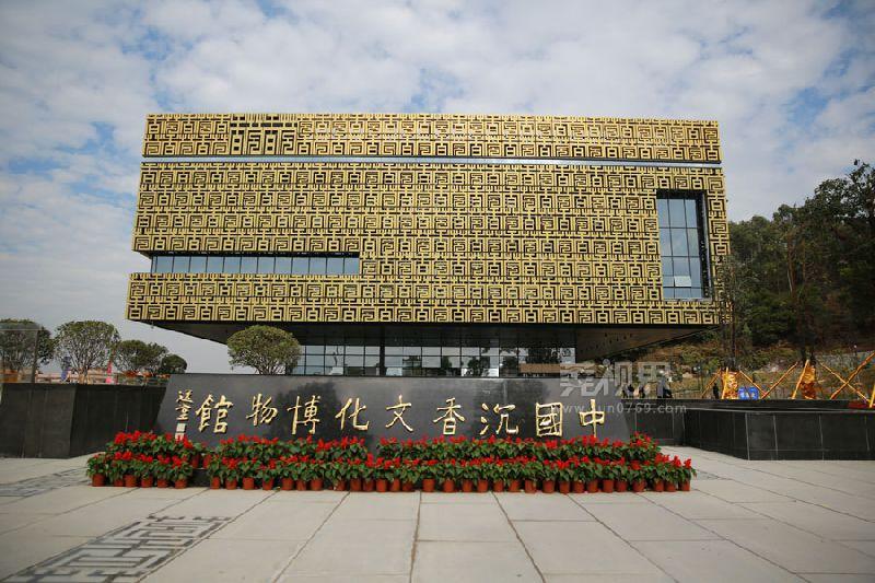 东莞市寮步镇_东莞有哪些值得去的博物馆 东莞特色博物馆推荐- 东莞本地宝