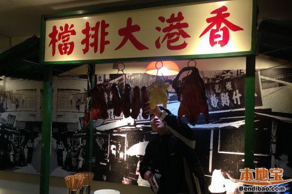 东莞工业旅游不断升温 到工厂体验淘宝乐趣