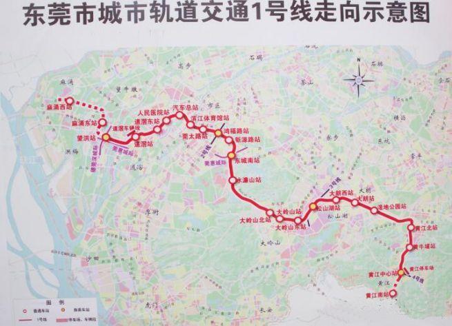 东莞地铁1号线什么时候开通