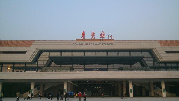 7月1日起东莞火车站将加开8对潮汕列车