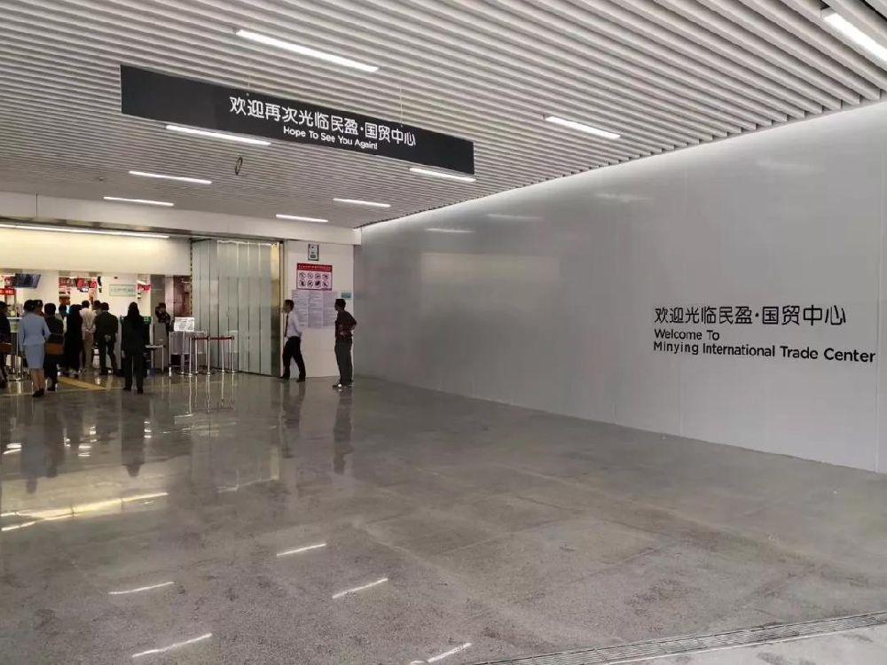 东莞民盈·国贸城在地铁哪个出口?