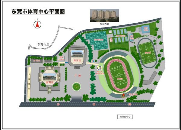 东莞市体育中心室外球场结束升级改造 20日起重新开放