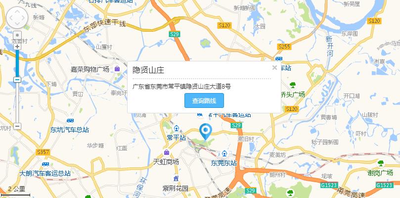 东莞隐贤山庄开放时间(附交通路线)