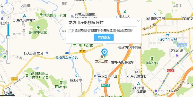 东莞龙凤山庄影视度假村交通指南(公交+地铁+自驾)