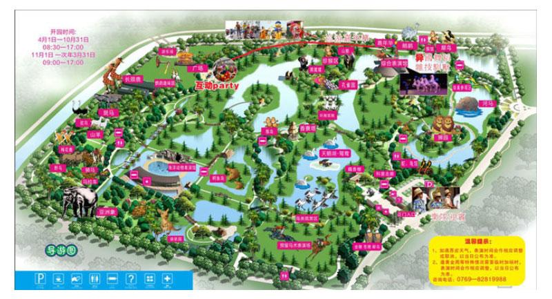 东莞香市动物园交通指南(内部+外部)