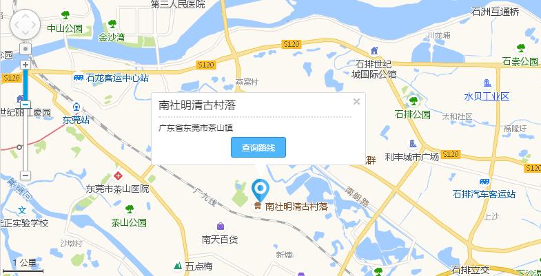 东莞南社古村怎么走