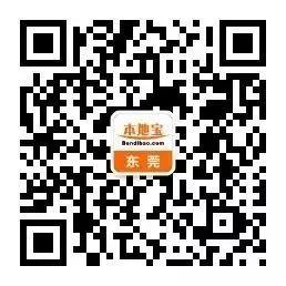 东莞观音山旅游风景区怎么去(自驾+公交)