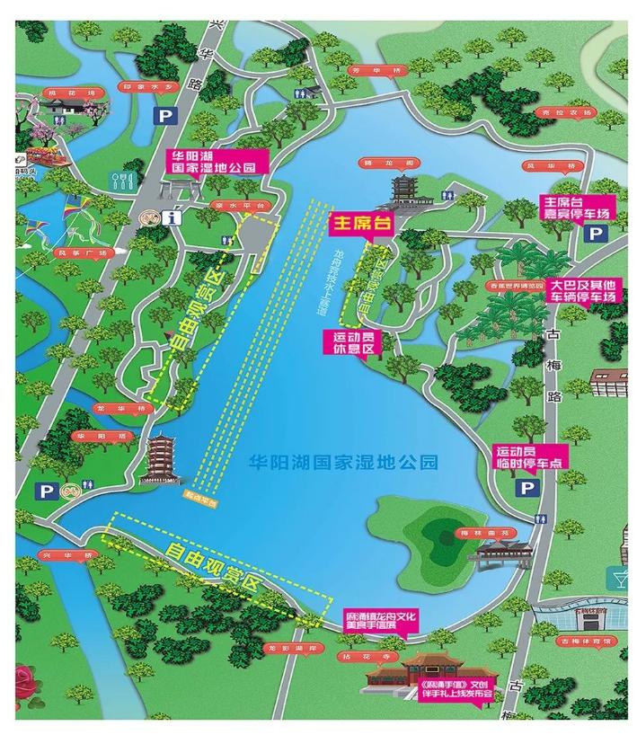 2019东莞麻涌华阳湖龙舟赛观赛指南