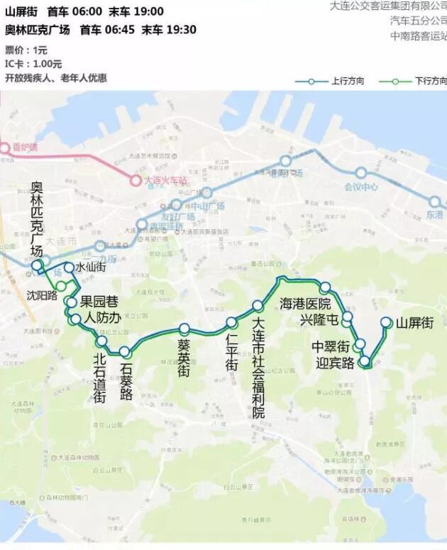 12月19日大连520路公交开通 共设14各途径站点