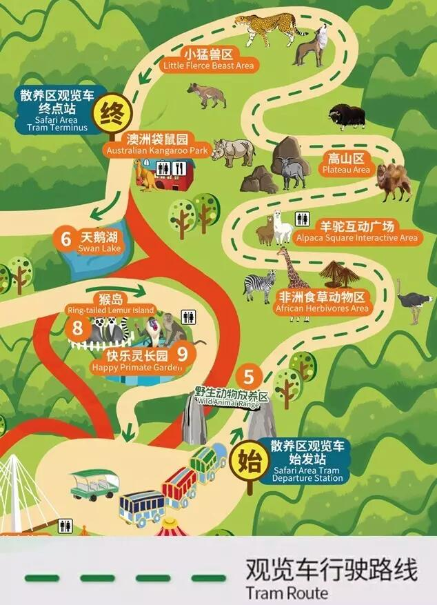 2017大连六一儿童节森林动物园儿童免费游!