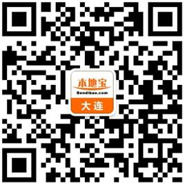 2018开心麻花戏剧新体验《婿事待发》大连站