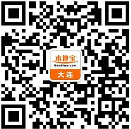 2019中秋節大連賞月地點推薦