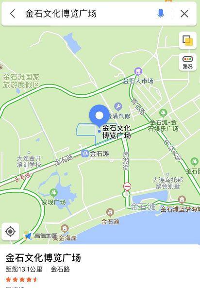 2019金石滩第二届新春花灯会