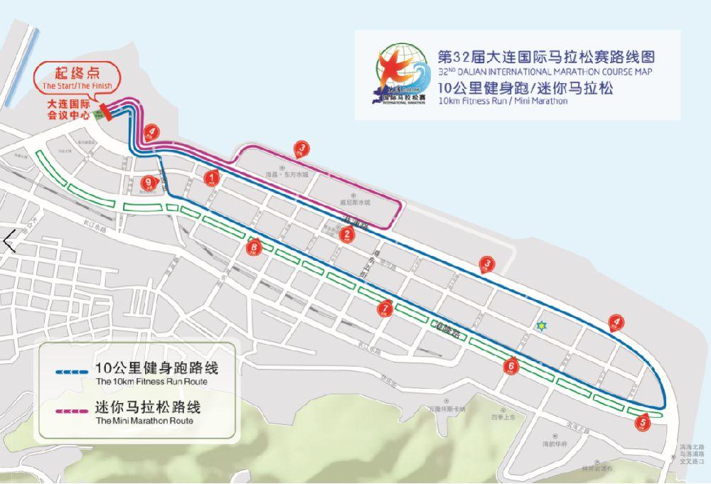 2019大连国际马拉松全指南(比赛线路+比赛时间+物品领取)