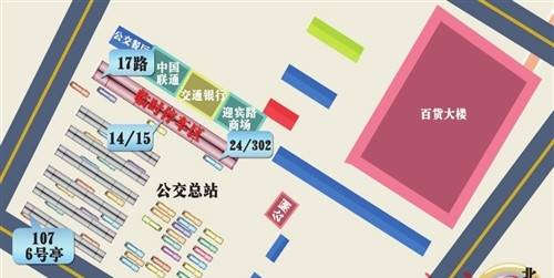 大庆公交线路有调整,市民出行请注意