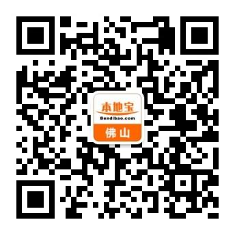 2017西樵山国际半程马拉松物品领取指南