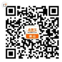 佛山申请台湾地区学历学位认证材料