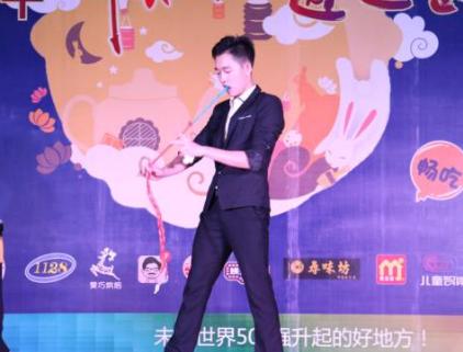 2017顺德中秋嘉年华