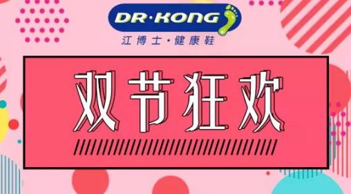 2017国庆节佛山和信广场打折汇总(附国庆活动)