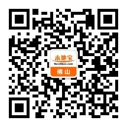2018佛山舞台剧李茶的姑妈