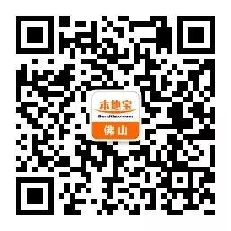 2018国际垂直马拉松佛山站(时间 地点 报名)